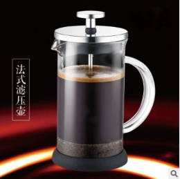 Glass tea and coffee maker,french press